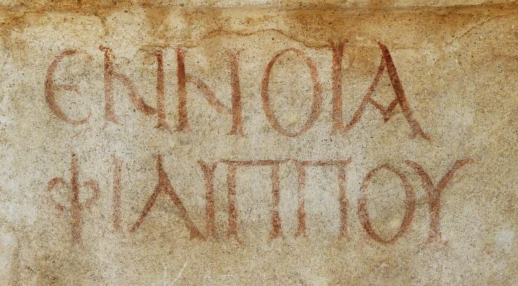greek-brush-lettering